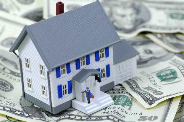 Рынок Недвижимости|